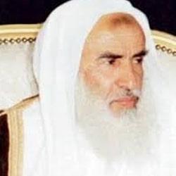 Muhammed B. Salih el-Useymin
