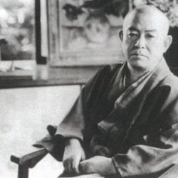 Cuniciro Tanizaki