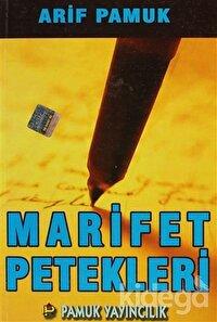 Marifet Petekleri (Tasavvuf-021)