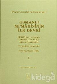 Osmanlı Mi'marisinin İlk Devri (1230 - 1402) 1. Cilt