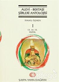 Alevi - Bektaşi Şiirleri Antolojisi (5 Cilt Takım)