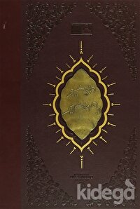 Kitab-ı Cihannüma (Osmanlıca)