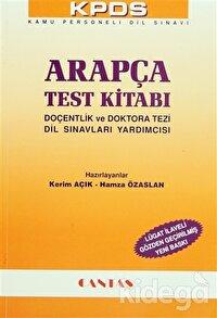 KPDS Arapça Test Kitabı