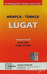Arapça - Türkçe Lügat