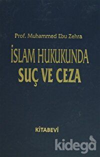 İslam Hukukunda Suç ve Ceza (2 Cilt Takım)