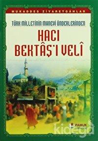 Hacı Bektaş'ı Veli (Evliya-017)