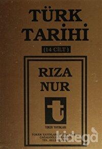 Türk Tarihi  (14 Cilt Takım)