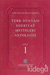 Türk Dünyası Edebiyat Metinleri Antolojisi (1-8 Takım)