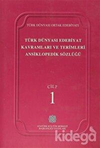 Türk Dünyası Edebiyat Kavramları ve Terimleri Ansiklopedik Sözlüğü Cilt: 1