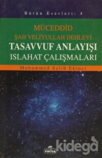 Bütün Eserleri 4: Müceddid Şah Veliyullah Dehlevi / Tasavvuf Anlayışı Islahat Çalışmaları