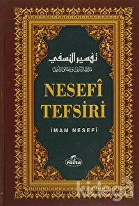 Nesefi Tefsiri (10 Cilt Takım)