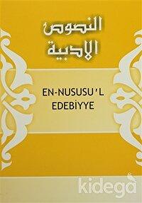 En-Nususu'l Edebiyye