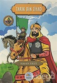 Şanlı Komutanlar Serisi (5 Kitap Takım)