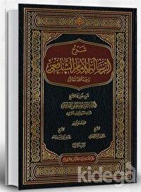 Er-Risale (Arapça 2 Cilt Takım)