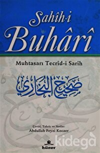 Sahih-i Buhari Muhtasarı Tecrid-i Sarih 2