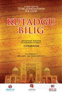 Kutadgu Bilig: (Nemengan - Fergana Özbekistan Nüshası)