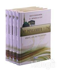 Hz. Peygamberin Sireti, Ahlakı ve Daveti (4 Kitap Takım)