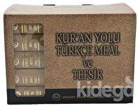 Kur'an Yolu Türkçe Meal ve Tefsir Deri Yaldızsız (5 Cilt Takım)