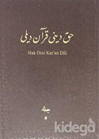 Hak Dini Kur'an Dili Meali Cilt: 5