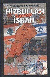 Hizbullah İsrail Savaşı