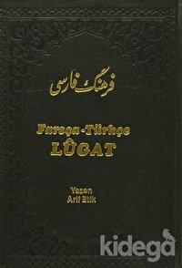 Farsça - Türkçe Lugat (2. Hamur)