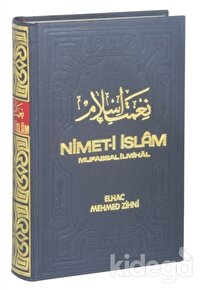 Nimeti İslam Mufassal İlmihal  (Şamua Kağıt)