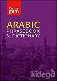 Arabic Phrasebook and Dictionary