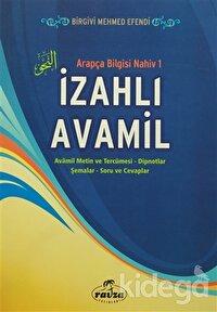 İzahlı Avamil