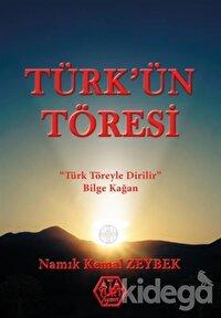 Türk'ün Töresi