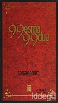 99 Esma 99 Dua (1- 2- 3)