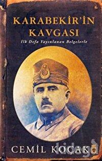 Karabekir'in Kavgası