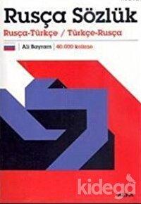 Rusça Sözlük