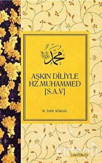 Aşkın Diliyle Hz. Muhammed (S.A.V)