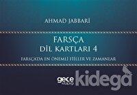 Farsça Dil Kartları 4