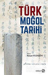 Türk Moğol Tarihi