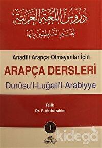 Arapça Dersleri : Durusu'l-Lugati'l-Arabiyye (4 Kitap Takım)