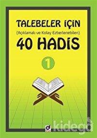 Talebeler İçin (Açıklamalı ve Kolay Ezberlenebilen) 40 Hadis