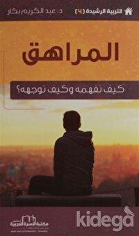 Yetişkin - Etkin Terbiye Yöntemleri Serisi 4 (Arapça)