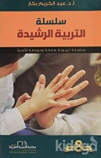 Etkin Terbiye Yöntemleri Seti (Arapça) (Kutulu 8 Kitap Takım)