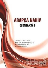 Arapça Nahiv - Sentaks 2