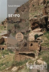 Seyfo