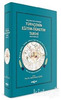 Türkçenin Eğitim - Öğretim Tarihi Araştırmaları