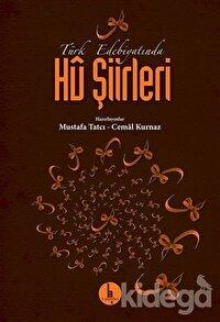 Türk Edebiyatında Hü Şiirleri