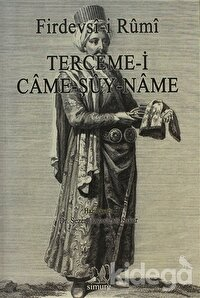 Terceme-i Came-Şuy-Name