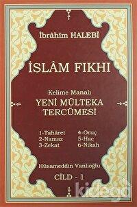 Mülteka Tercümesi Kelime Manalı  İslam Fıkhı 1. Cilt