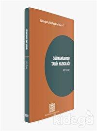 Süryanilerde Tarih Yazıcılığı