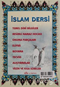 İslam Dersi