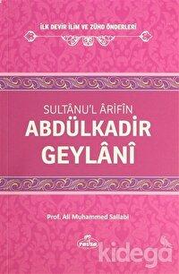 Sultanu'l Arifin Abdülkadir Geylani