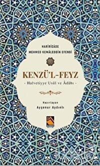 Kenzü'l-Feyz
