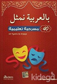 40 Tiyatro ile Arapça